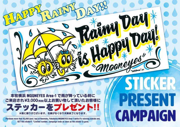 HAPPY RAINY DAY!! STICKER PRESENT CAMPAIGN