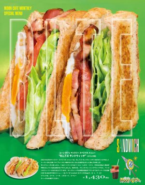 Monthly Eater TAISEI Vol.4