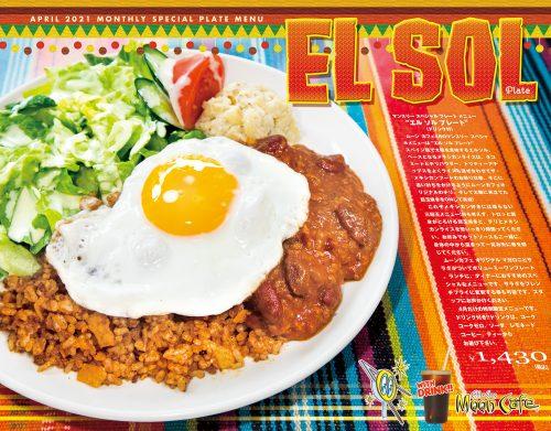 Monthly Eater TAISEI Vol.3