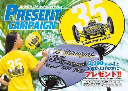 "MOONEYES 35th Anniversary ""UCHIWA"" Present Campaign!"