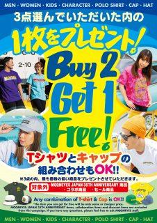 MOONEYES Area-1 限定 Buy 2 Get 1 Free