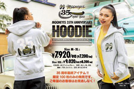 MOONEYES 35th Anniversary Zip Hoodie