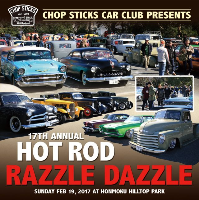 17th Hot Rod Razzle Dazzle