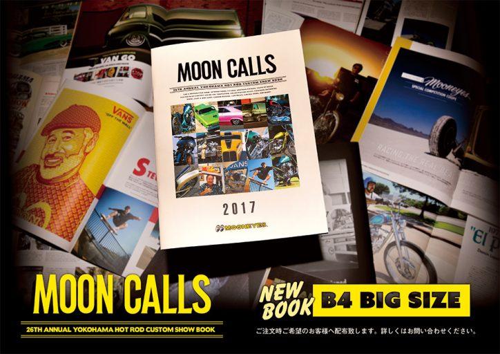 HOT ROD CUSTOM SHOW を 楽しむための情報が満載の1冊 MOON CALLS プレゼント!