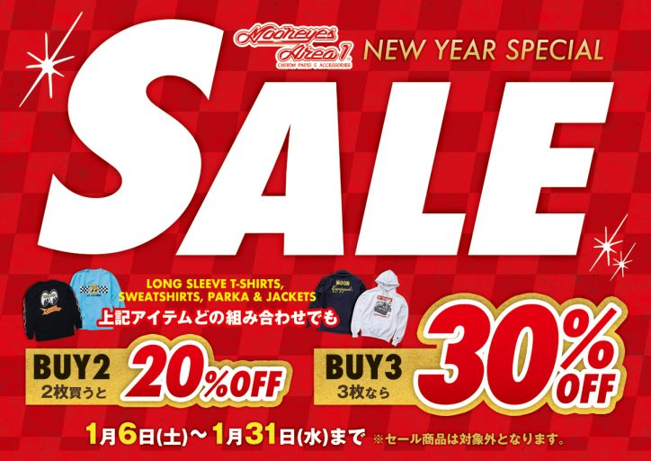 MOONEYES Area-1 Shop 限定 New Year Special Sale!