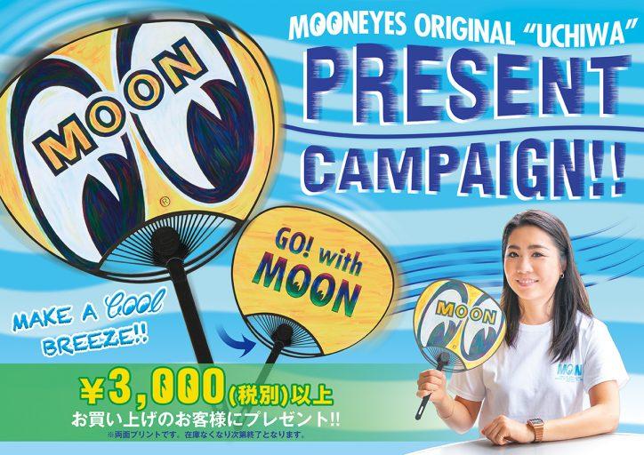 "MOONEYES ORIGINAL ""UCHIWA"" プレゼント キャンペーン"