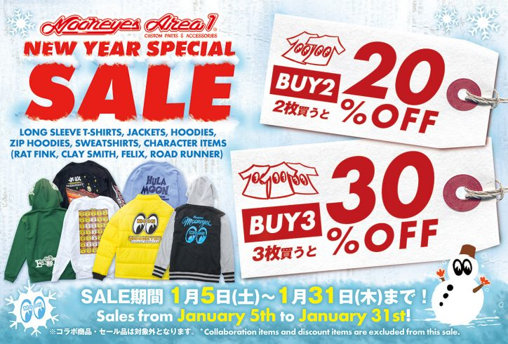 MOONEYES Area-1 限定 NEW YEAR SPECIAL SALE!
