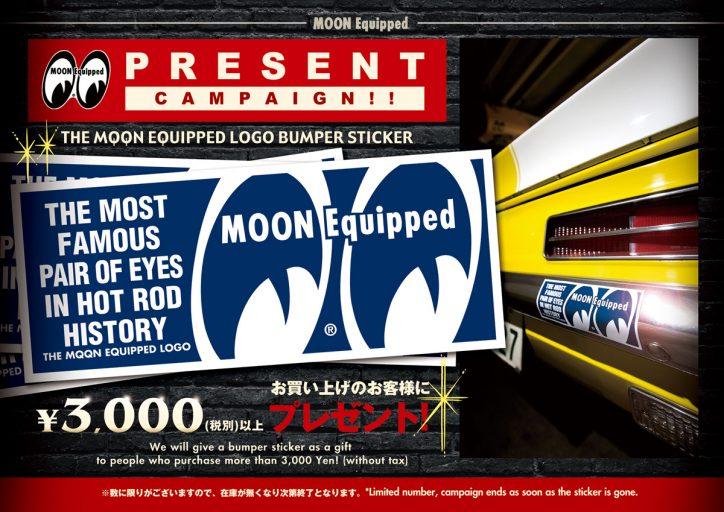 THE MOON EQUIPPED LOGO BUMPER STICKER PRESENT CAMPAIGN!
