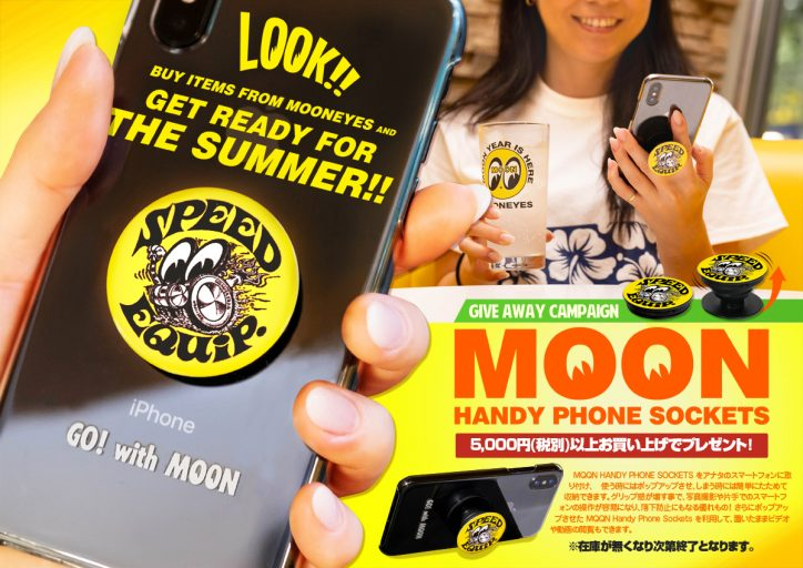 GIVE AWAY CAMPAIGN MOON HANDY PHONE SOCKETS