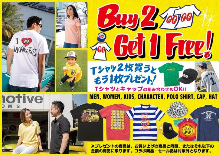 [MOONEYES Area-1限定] Buy 2 Get 1 Free
