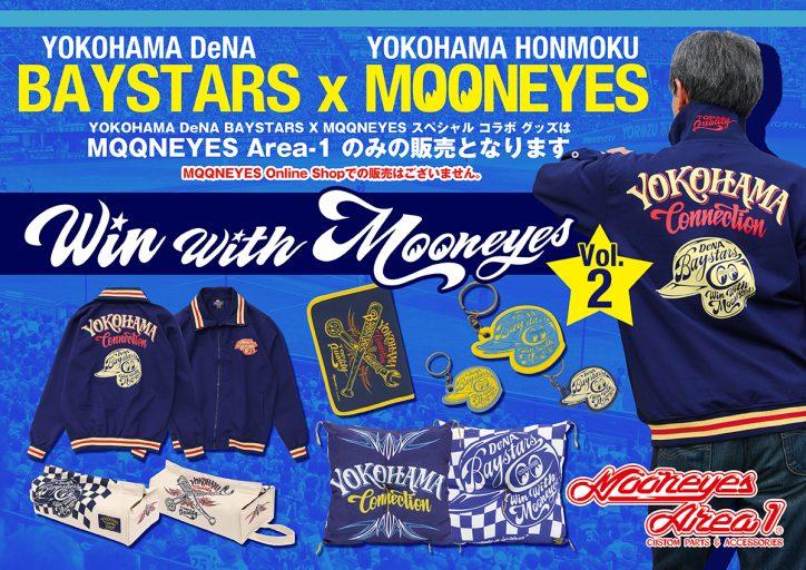 DeNA BAYSTARS × MOONEYES 第2弾コラボレーション アイテム