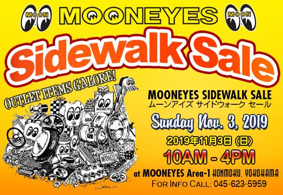 11月3日(日) は Sidewalk Sale!