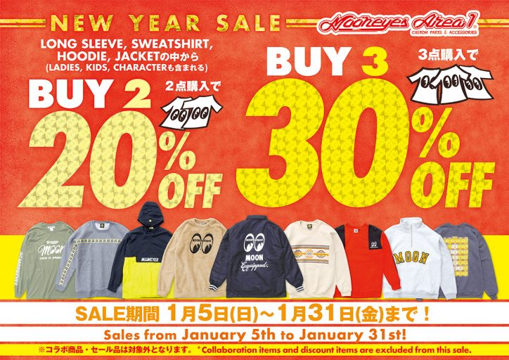 MOONEYES Area-1 限定 NEW YEAR SALE!
