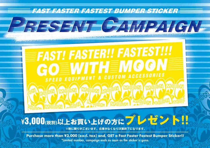 FAST! FASTER!! FASTEST!!! BUMPER STICKER PRESENT CAMPAIGN!