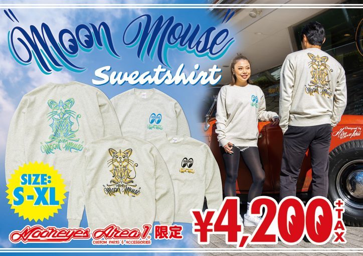 【MOONEYES Area-1限定】MOON Mouse スウェット
