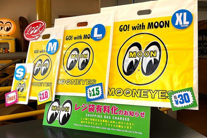 7月1日(水) よりレジ袋有料化のお知らせ