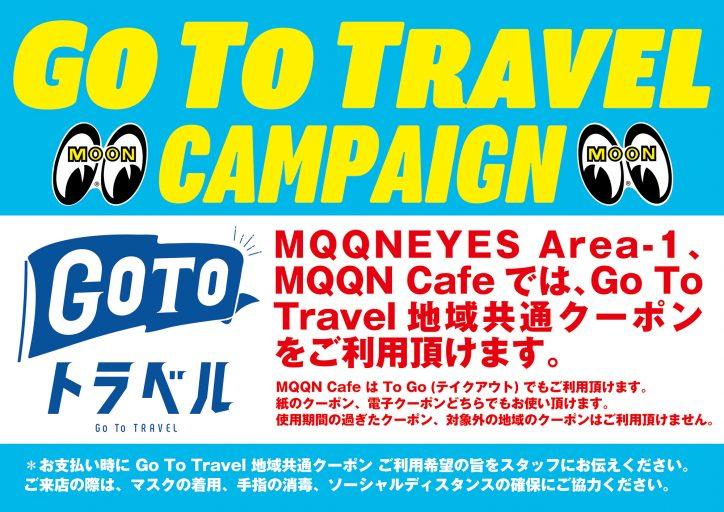 MOONEYES Area-1, MOON Cafe では、Go To Travel 地域共通クーポン をご利用頂けるようになりました。