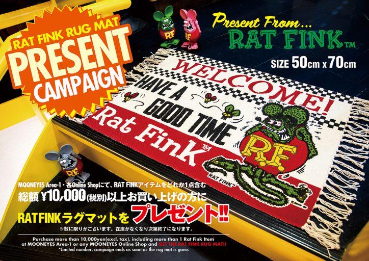 Rat Fink Rug Mat Present Campaign!! Special Present from Rat Fink
