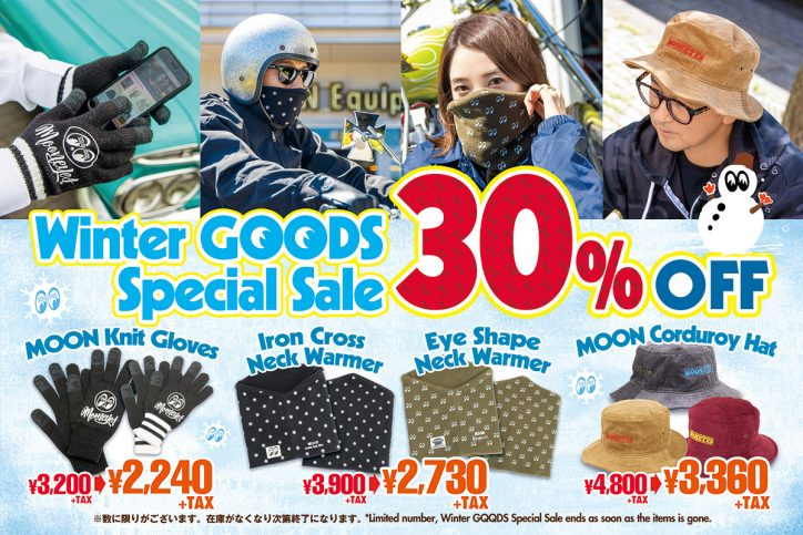 Winter GQQDS Special Sale